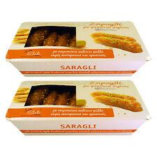 Greek Handmade Saragli ( Baklava Fingers) with Pistachio Nuts & Syrup 900gr