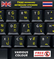 THAI KEDMANEE KEYBOARD STICKERS PC LAPTOP COMPUTER TRANSPARENT YELLOW LETTERS +