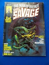DOC SAVAGE MAN OF BRONZE 2 'MID' MARVEL MAGAZINE BY KEN BARR 1975 SALE++