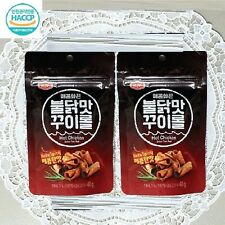 Roasted Dried Fish Chips Hot Spicy Korean Snack Appet Munchies Beer Chewin 30g*2