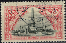 Ottoman Empire Monument to the Martyrs of Liberty classic stamp 1913