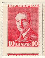 Albania 1925 Hoxa Issue Fine Mint Hinged 10q. 102341