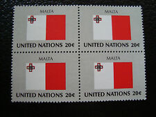 NATIONS UNIS (new-york) - timbre - yt n° 345 x4 n** (A5)stamp united nations