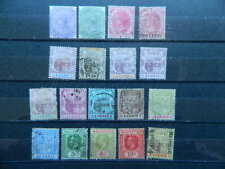 1935 Mauritius Collection Mounted Mint/Used (Lot A)