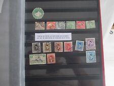 Lot de 16 timbres - Egypte - oblitérés