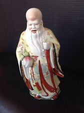 Vtg Chinese Porcelain Statue Wise Man/God Carrying Peach For Longevity