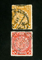 China Stamps Lot of 2 Dragon Issues