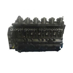 Komatsu 5.9 Liter Used Engine Complete Engine