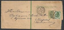 Russia 1898 uprated Journalwrapper to Krefeld