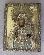 "19c. RUSSIAN ROYAL IMPERIAL ICON 84"" SILVER OKLAD, St.MITROPHAN VORONEZH TRAVEL"