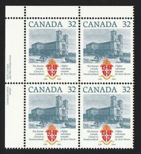 NEWFOUNDLAND = ROMAN CATHOLIC CHURCH = Canada 1984 #1029 MNH UL PB
