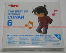 New THE BEST OF DETECTIVE CONAN 6 First Limited Edition CD Japan JBCJ-9064