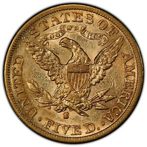 1887-S $5 Five Dollar Gold AU55 PCGS GOLD Shield Priced to sell
