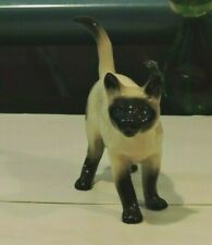 Vintage Coopercraft Siamese Standing Cat Porcelain Figurine Made in England