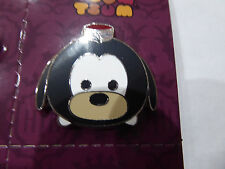 Disney Trading Pins 120727 Hollywood Tower Hotel Tsum Tsum Booster Set - Goofy O