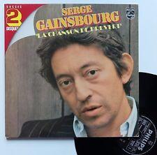 """LP Serge Gainsbourg  """"La chanson de Prevert"""""""