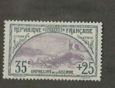 France stamp #B7, MHOG, 1917-19 SCV $135 VF