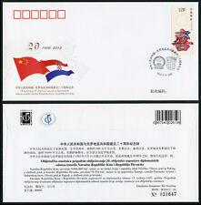 CHINA 2012 PFTN.WJ2012-20 20th Diplomatic Relations China&Croatia CC/FDC