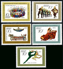Russia 3829-3833, MNH. Dancers of Russian Folk Dance Ensemble, 1971
