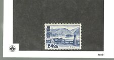 Japan SCOTT #534 MH stamp