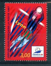 STAMP / TIMBRE FRANCE NEUF N° 3074 ** SPORT / COUPE DU MONDE DE FOOTBALL 98
