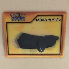 Very Rare JAPAN Pokemon nice card Channel Snorlax nintendo pocket monster F/S