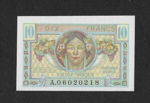 UNC- 10 francs 1947 FRANCE