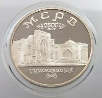 RUSSIA 5 ROUBLES 1992 PROOF #alb38 461
