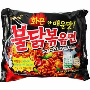 Samyang Korean Super Hot Spicy Chicken Flavour Ramen Noodles - Halal
