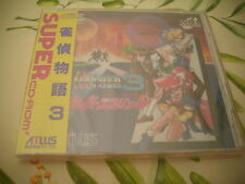 >> JANTEI MONOGATARI III 3 ATLUS PC ENGINE CD JAPAN NEW FACTORY SEALED! <<