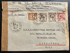 1941 Cantho Vietnam Cochina Indochina Commercial Censored Cover to Singapore