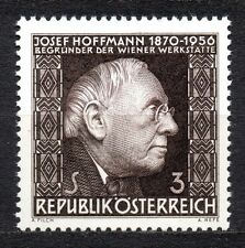 Austria - 1966 Josef Hoffmann Mi. 1205 MNH