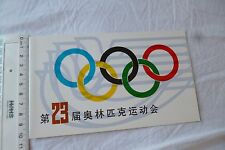 PRChina OLYMPIC GAME ATHLETE Commemorative STAMPS Gold Medals