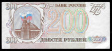 World Paper Money - Russia 200 Rubles 1993 P255 @ Crisp Xf
