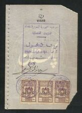 Syria old 3 Revenue Stamps on Used Passport Visas Page 1953