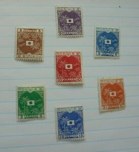 JAPANESE INVASION STAMPS GREAT EAST NAVY AREA WWII MH