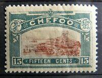China Chefoo Lokalausgabe 1896 Michel Nr. CN-CHE 8 postfrisch