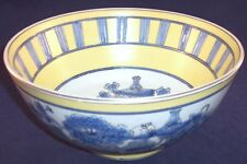 """Heavy Oriental Accent Pale Yellow and Blue 10"""" Decorative Bowl, Asian Home Decor"""