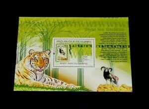 TOPICAL, ANIMALS, GUINEA, 2009, WWF,, SOUV. SHEET, MNH, LOT #141, LQQK