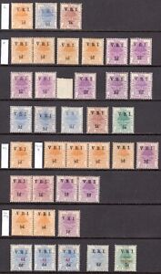 ORANGE FREE STATE 1900-02 V.R.I. surcharge collection M,un., SG 101/138 cat £142