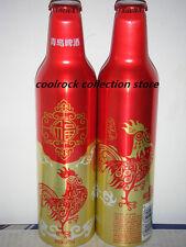2017 China Tsingtao beer New Year of ROOSTER aluminium bottle 473ml empty