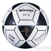 Mikasa FT5 Goal Master Soccer Ball Size 5 Black/White Official Footvolley Ball