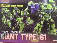 New MakeTOYS Transform Toy Giant Type 61 Devastator Action figure In Stock