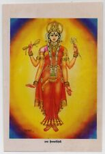 UMA HAIMVATI DEVI - Old vintage mythology Indian KALYAN print