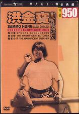 Sammo Hung Action Collection (1979-80) 3-DVD BOX SET TAIWAN ENGLISH SUBS