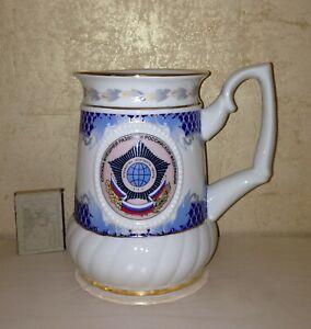 Porcelain Beer Mug Russia Foreign Intelligence Service Russian Spy PGU KGB SVR