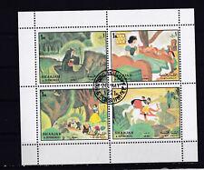 Sharjah 1972 - Cartoons (Walt Disney -> Snow White)