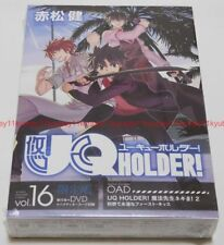 New UQ HOLDER Vol.16 Limited Edition Manga DVD Pactio Card Japan 9784063970357