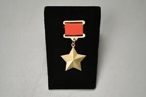 WWII SOVIET HERO OF THE SOVIET UNION GOLD STAR #7 – REPLICA