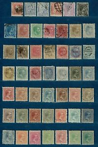 PHILIPPINES: COLONIE ESPAGNOLE:Ensemble de 48 timbres émis entre 1872 et 1897.